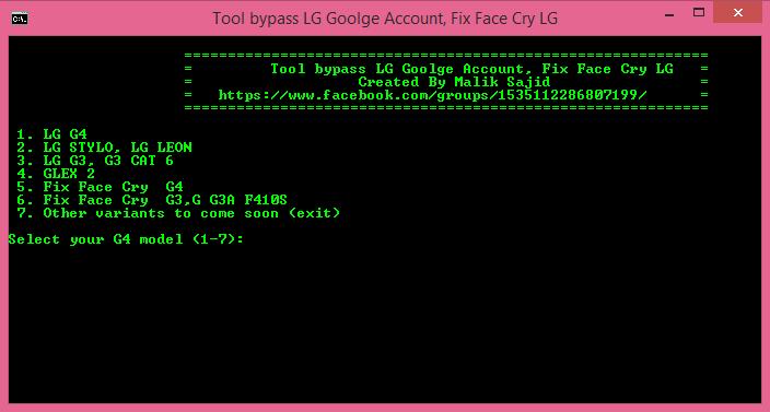 نرم افزار حذف اکانت گوگل LG