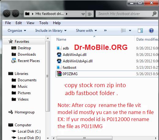آموزش فلش فایل zip گوشی HTC از طریق کامپیوتر و مموری