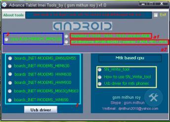 نرم افزار تعمیر Imei تبلت هایی با پردازنده Allwinner