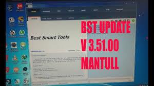 دانلود ورژن جدید درایور دانگل BST Dongle 3.51.00