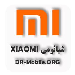 Xiaomi شیائومی -دکتر موبایل