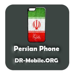 persian-phonet